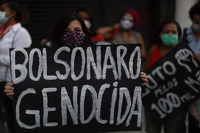 """Veja como foram os atos do """"Fora, Bolsonaro"""" por todo o país   Geral"""